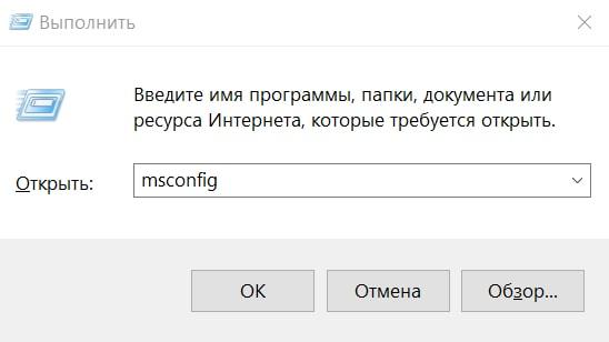 Удаляем вторую Windows 10 при загрузке системы