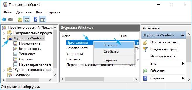 Моргает экран windows 10
