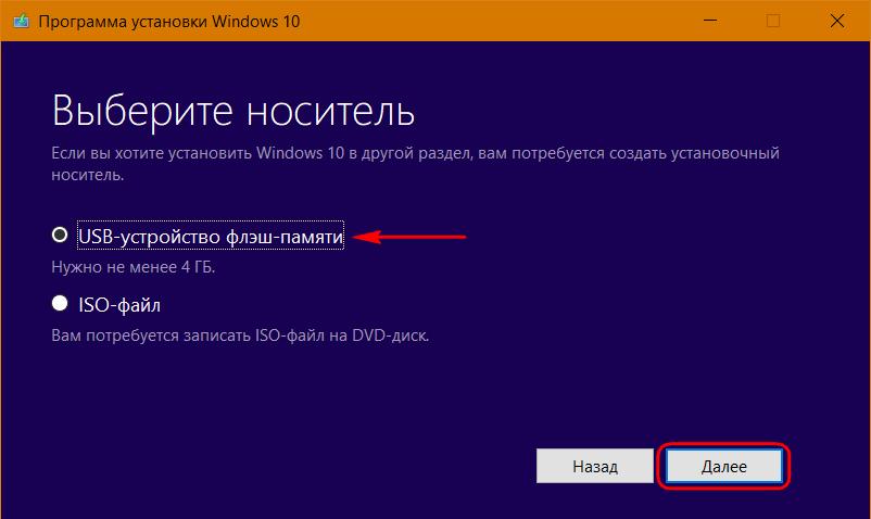 Как быстро создать загрузочный диск iso в Windows 10